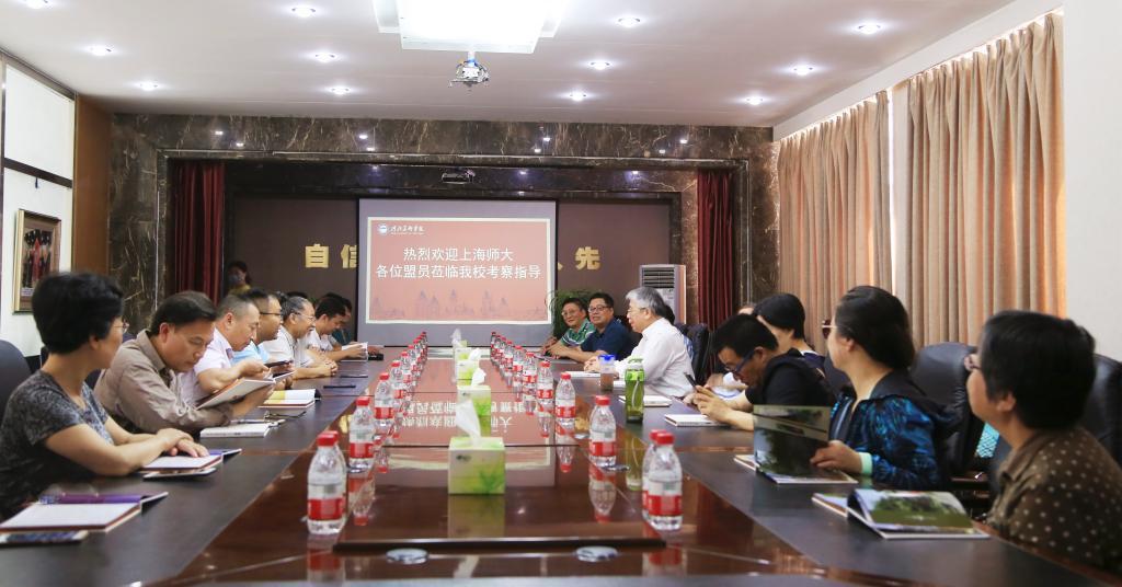 民盟上海师范大学领导一行到万博manbetx官网苹果考察